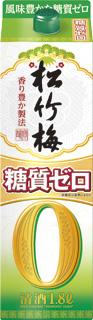 【送料無料】宝 松竹梅 糖質ゼロ パック 1800ml 1.8L×12本/2ケース【北海道・沖縄県・東北・四国・九州地方は必ず送料が掛かります】