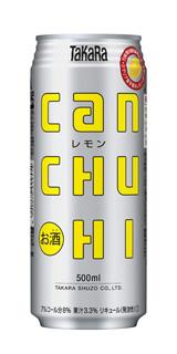 【送料無料】宝 タカラ 缶チューハイ レモン 500ml×48本/2ケース CANチューハイ【北海道・沖縄県・東北・四国・九州地方は必ず送料が掛かります。】