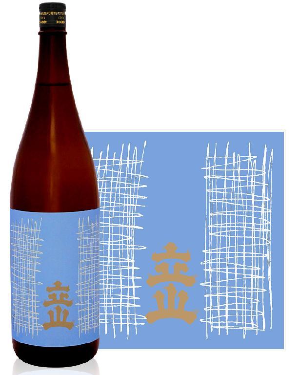 【あす楽】 【送料無料】【富山の地酒】立山 本醸造 1.8L瓶(1800ml)×6本【北海道・沖縄県・東北・四国・九州地方は必ず送料が掛かります。】