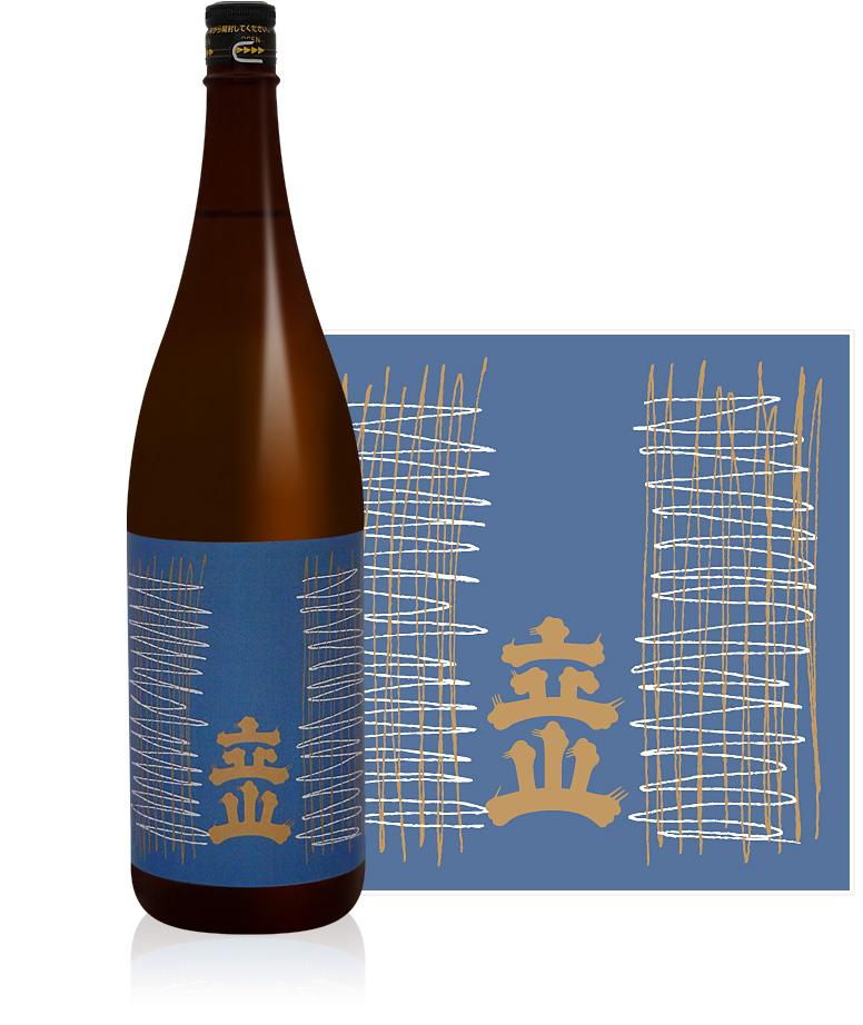 【あす楽】 【送料無料】【富山の地酒】立山 特別本醸造 1.8L瓶(1800ml)6本【北海道・沖縄県・東北・四国・九州地方は必ず送料が掛かります。】