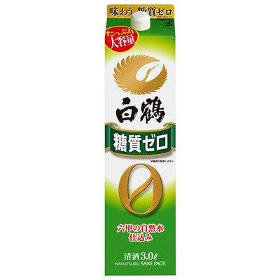 【送料無料】【あす楽】白鶴 糖質ゼロ パック 3000ml 3L×8本/2ケース【北海道・沖縄県・東北・四国・九州地方は必ず送料が掛かります】