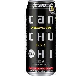【送料無料】宝 タカラ 缶チューハイ ドライ 500ml×48本/2ケース CANチューハイ【北海道・沖縄県・東北・四国・九州地方は必ず送料が掛かります。】