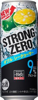 【送料無料】【2ケースセット】サントリー -196℃ ストロングゼロ ダブルシークヮーサー 500ml×2ケース【北海道・沖縄県・離島は対象外になります】