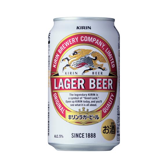 【あす楽】キリン ラガービール 350ml×24本 【ご注文は2ケースまで同梱可能です】