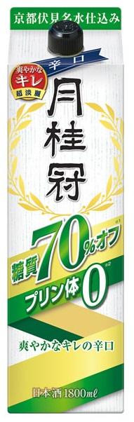 【送料無料】【2ケースセット】月桂冠 糖質70%オフ・プリン体ゼロ パック 1.8L×12本【北海道・沖縄県・東北・四国・九州地方は必ず送料が掛かります。】