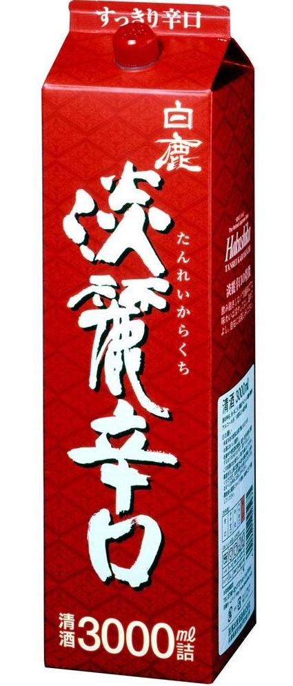 【送料無料】辰馬本家酒造 白鹿 淡麗辛口 パック 3000ml 3L×8本/2ケース【北海道・沖縄県・東北・四国・九州地方は必ず送料が掛かります】