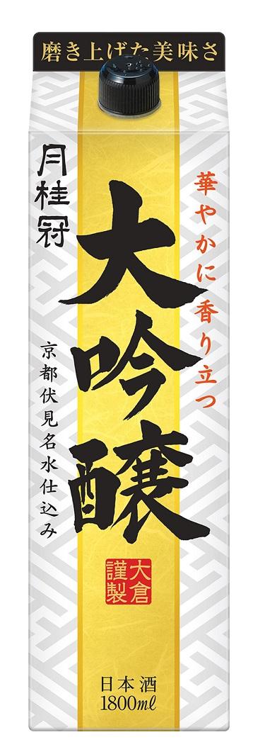 【送料無料】【2ケース販売】月桂冠 大吟醸 パック 1.8L×12本【北海道・沖縄県・東北・四国・九州地方は必ず送料が掛かります。】