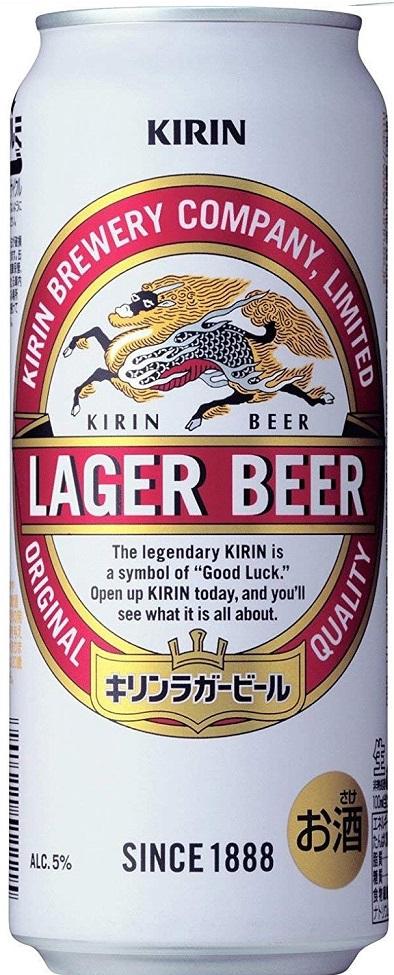 【送料無料】【2ケースセット】キリン ラガービール 500ml×48本【北海道・沖縄県・東北・四国・九州地方は必ず送料が掛かります。】