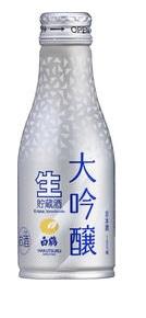 【送料無料】【2ケース販売】白鶴 大吟醸生貯蔵酒 ボトル缶 180ml×48本【北海道・沖縄県・東北・四国・九州地方は必ず送料が掛かります。】