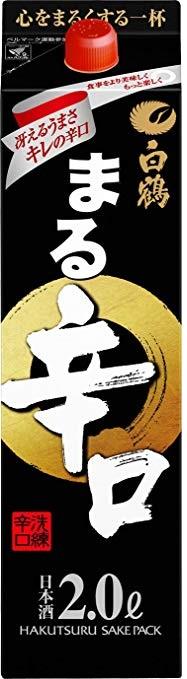 【送料無料】白鶴 まる 辛口 パック 2000ml 2L×12本/2ケース【北海道・沖縄県・東北・四国・九州地方は必ず送料が掛かります】