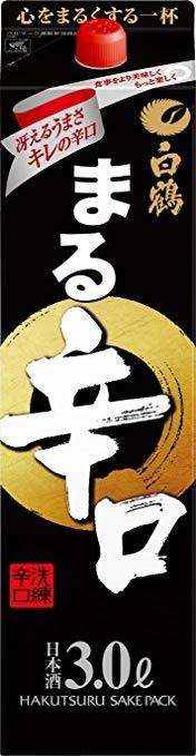 【送料無料】【ケース販売】白鶴 まる辛口 パック3000ml 3L×8本【北海道・沖縄県・東北・四国・九州地方は必ず送料が掛かります】