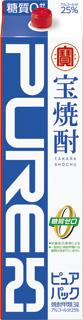 【送料無料】【2ケース販売】宝酒造 宝焼酎 ピュアパック 25度 3L×8本【北海道・沖縄県・東北・四国・九州地方は必ず送料が掛かります。】