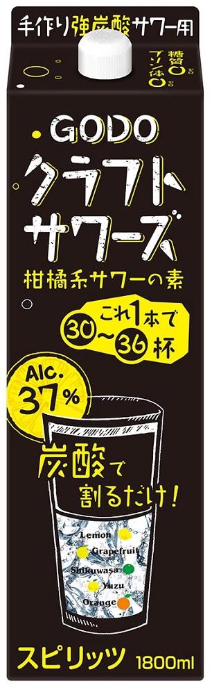 【送料無料】【2ケース販売】合同酒精 GODO クラフトサワーズ 37度 1800ml×12本【北海道・沖縄県・東北・四国・九州地方は必ず送料が掛かります。】