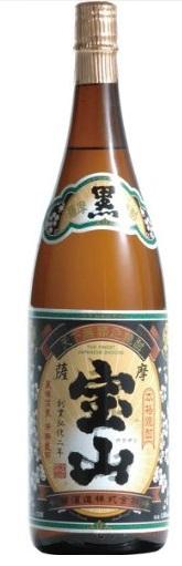 【送料無料】西酒造 本格焼酎 薩摩宝山 黒麹 芋 25度 1800ml 1.8L×6本/1ケース【北海道・沖縄県・東北・四国・九州地方は必ず送料が掛かります】