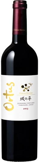 【日本ワイン】シャトーメルシャン 城の平 オルトゥス 750ml 1本【ご注文は12本まで同梱可能です】