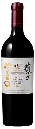 【日本ワイン】シャトーメルシャン 椀子 オムニス 750ml 1本【ご注文は12本まで同梱可能です。】