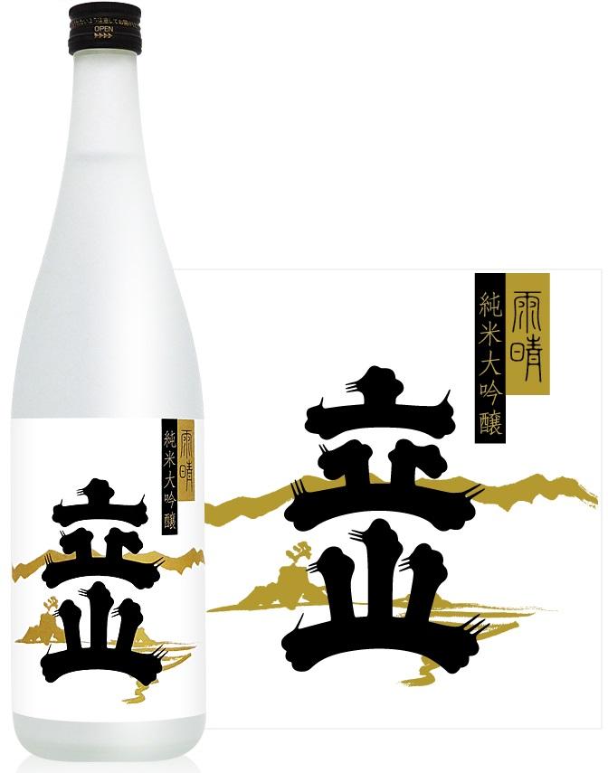 【送料無料】【富山の地酒】立山 純米大吟醸 雨晴 瓶 720ml×12本/1ケース【北海道・沖縄県・東北・四国・九州地方は必ず送料が掛かります】