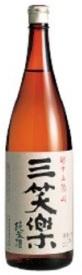 【送料無料】【ケース販売】【富山の地酒】三笑楽 純米酒 瓶 1800ml×6本【北海道・沖縄県・東北・四国・九州地方は必ず送料が掛かります】