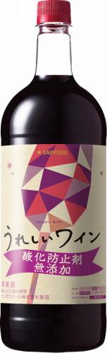 【送料無料】サッポロ うれしいワイン 酸化防止剤無添加 赤 ペット 1500ml 1.5L×12本/2ケース【北海道・沖縄県・東北・四国・九州地方は必ず送料が掛かります】旧 アロマルージュ
