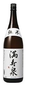 【送料無料】【ケース販売】【富山の地酒】満寿泉 純米酒 瓶 1800ml×6本【北海道・沖縄県・東北・四国・九州地方は必ず送料が掛かります】