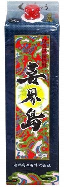 【送料無料】喜界島酒造 喜界島 黒糖焼酎 25度 1800ml 1.8L×12本【北海道・沖縄県・東北・四国・九州地方は必ず送料が掛かります】