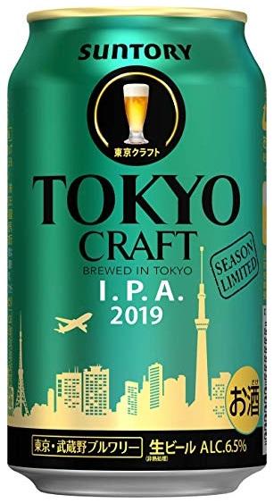 【2019年4月16日発売商品】【送料無料】サントリー TOKYO CRAFT 東京クラフト I.P.A 350ml×48本/2ケース【北海道・沖縄県・東北・四国・九州地方は必ず送料が掛かります】