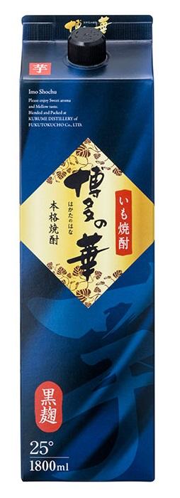 【送料無料】福徳長酒類 芋焼酎 博多の華 黒麹 25度 1800ml 1.8L×12本/2ケース【北海道・東北・四国・九州・沖縄県は別途送料がかかります】