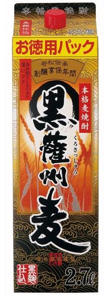 【送料無料】若松酒造 薩州麦 25度 2700ml 2.7L×8本【北海道・沖縄県・東北・四国・九州地方は必ず送料が掛かります】