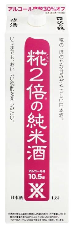 【送料無料】沢の鶴 米だけの酒 米だけの酒 糀2倍の純米酒 1800ml 1.8L×12本【北海道・沖縄県・東北・四国・九州地方は必ず送料が掛かります。】