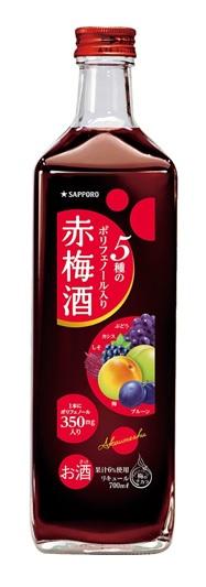 【送料無料】 サッポロ 5種のポリフェノール 赤梅酒 瓶 700ml×12本 【北海道·沖縄県·東北·四国·九州地方は必ず送料が掛かります】