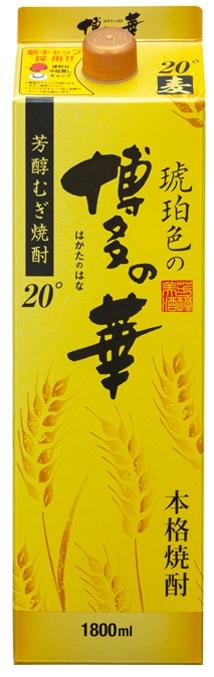 【送料無料】福徳長酒類 琥珀色の博多の華 麦 20度 1800ml 1.8L×12本【北海道・東北・四国・九州・沖縄県は必ず送料がかかります】