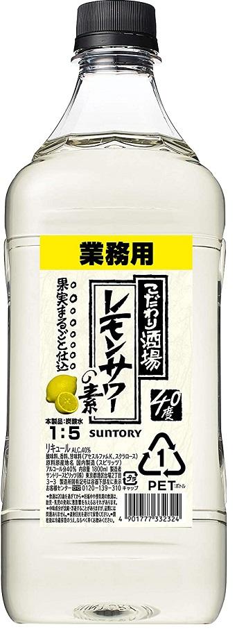 【送料無料】 サントリー こだわり酒場のレモンサワーの素 コンク 1800ml 1.8L×6本 【北海道·沖縄県·東北·四国·九州地方は必ず送料が掛かります】