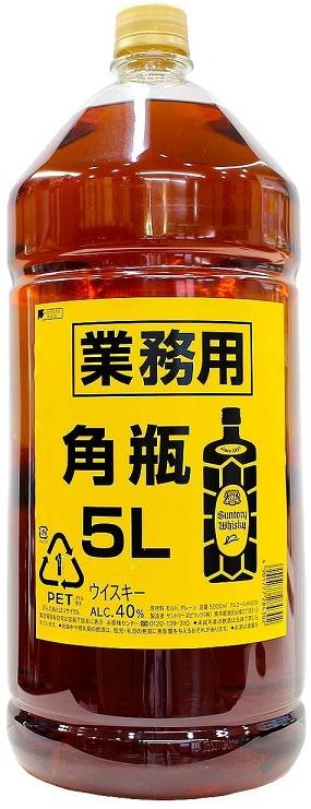 【送料無料】サントリーウイスキー 角瓶 業務用 ペットボトル 5000ml 5L×4本【北海道・沖縄県・東北・四国・九州地方は必ず送料が掛かります】