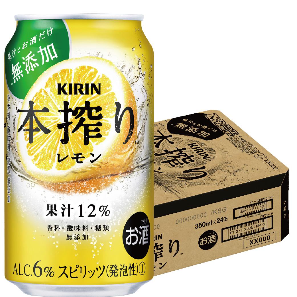 市場最安値に挑戦 全国一律送料無料 キリン 本搾り 無料サンプルOK 350ml×24本 RSL 1ケース 市場 レモン