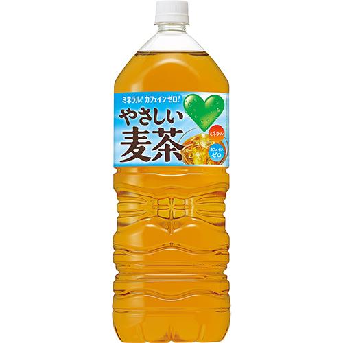本州 一部地域を除く は送料無料 北海道 東北 四国 九州 沖縄県は別途送料 あす楽 送料無料 グリーンダカラ GREEN 受賞店 沖縄県は必ず送料がかかります KA 2L×12本 RA サントリー 当店は最高な サービスを提供します DA やさしい麦茶