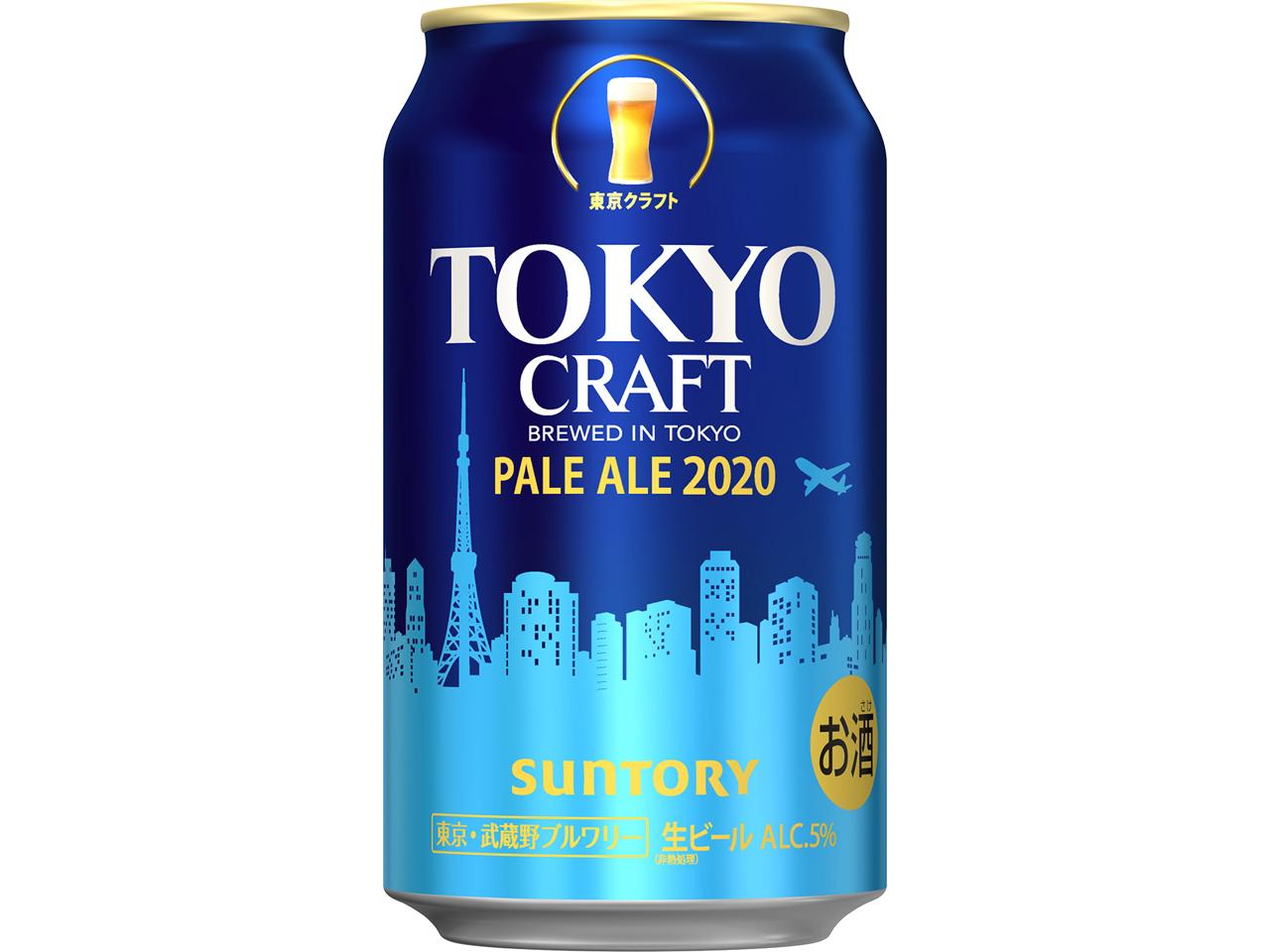 【送料無料】サントリー TOKYO CRAFT (東京クラフト)ペールエール 350ml×2ケース【北海道・沖縄県・東北・四国・九州地方は必ず送料が掛かります。】