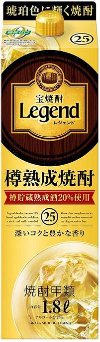 樽貯蔵熟成酒を20%使用することで芳醇でまろやかな味わいに仕上げた琥珀色に輝く焼酎 送料無料 人気海外一番 宝酒造 タカラレジェンド 25度 パック 1800ml 東北 1.8L×6本 北海道 公式ショップ 九州 四国 沖縄県は必ず送料がかかります