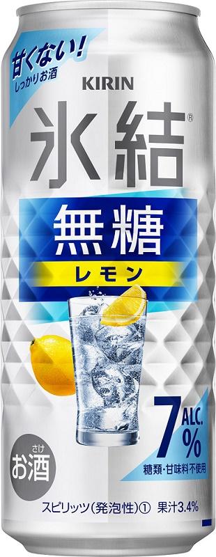 タイムセール 市場最安値に挑戦 販売 送料無料 キリン 氷結 無糖レモン 7% 500ml×24本 北海道 九州 東北 四国 沖縄県は必ず送料がかかります
