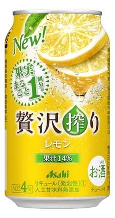 """果実1 2個分以上の果汁を1缶にギュッと詰め込んだ""""贅沢チューハイ"""" アサヒ 贅沢搾り 販売 レモン 本物◆ ご注文は2ケースまで1個口配送可能です 350ml×24本 1ケース"""