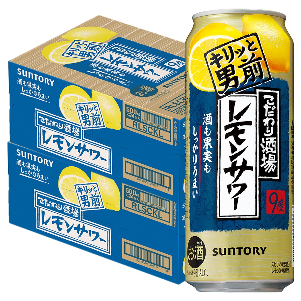 レモンをまるごと漬け込んだ浸漬酒と 複数の原料酒をブレンド 正直…うまい 送料無料 サントリー こだわり酒場のレモンサワー きりっと男前 9% 東北 沖縄県 九州地方は必ず送料が掛かります 信頼 500ml×48本 割り引き 四国 北海道