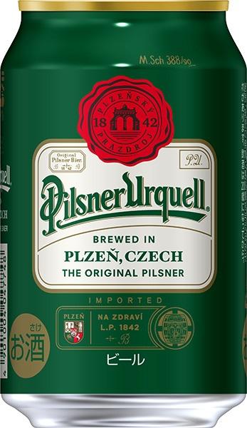 ビール大国チェコのプレミアム 1年保証 ピルスナービール 半額 アサヒ ピルスナーウルケル ご注文は2ケースまで1個口配送可能 330ml×24本