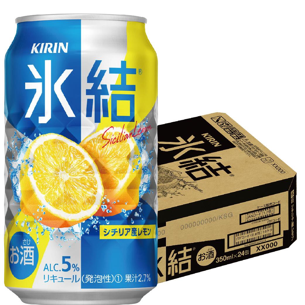 市場最安値に挑戦 9 10限定全品P2倍 あす楽 送料無料新品 キリン 氷結 セール商品 2ケースまで1個口配送可能 レモン 350ml×24本