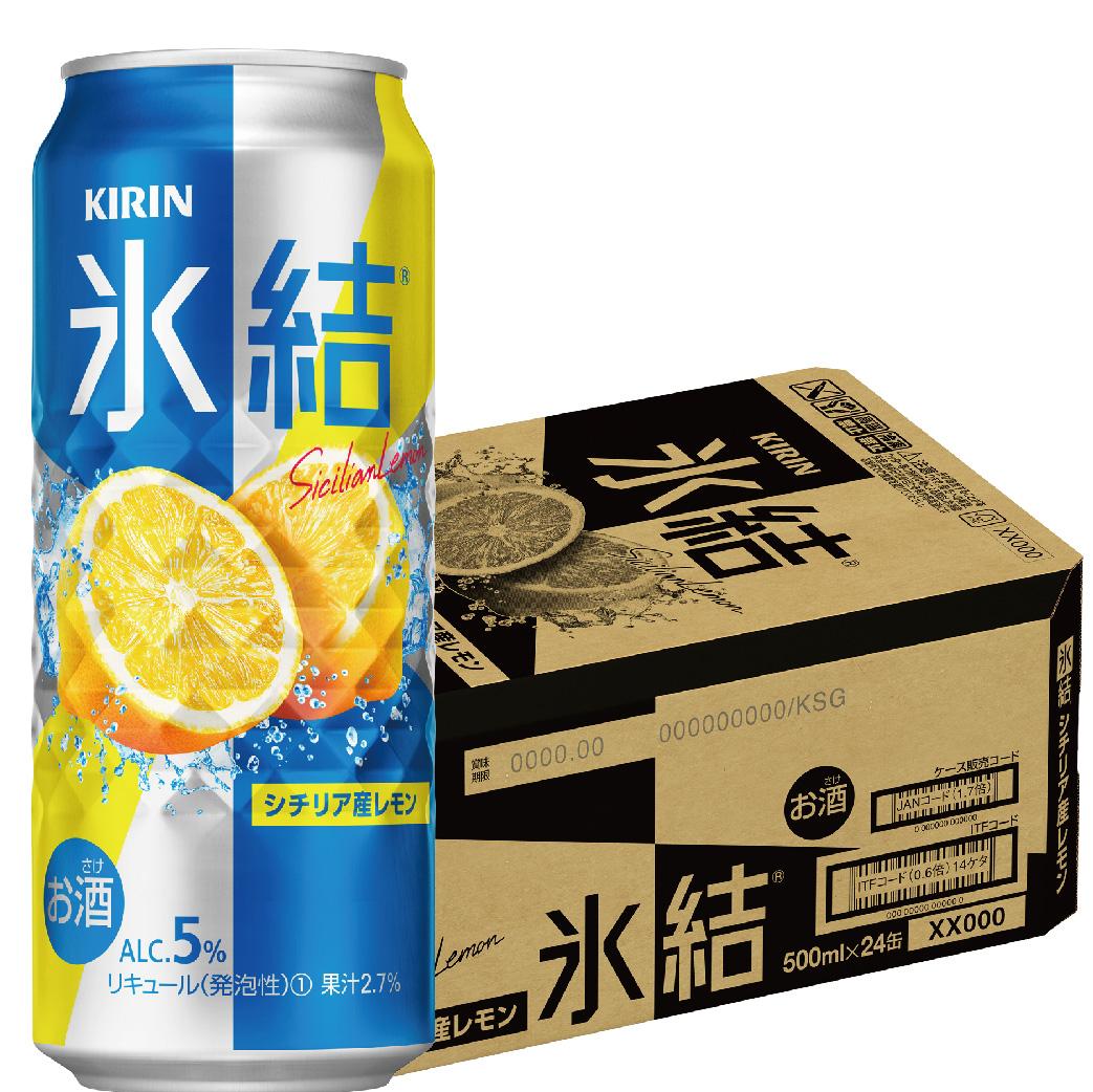 市場最安値に挑戦 9 10限定全品P2倍 先着順 割引クーポン取得可 あす楽 キリン レモン 500ml×24本 ご注文は2ケースまで同梱可能です 氷結 至上 記念日