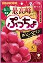 【2021年4月5日発売商品】 【送料無料】 UHA味覚糖 ぷっちょ袋 ルビーロマン 83g 72個/1ケース 【北海道·東北·四国·九州·沖縄県は必ず送料がかかります】