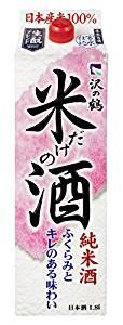 【送料無料】【2ケース販売】沢の鶴 米だけの酒 1800ml×12本【北海道・沖縄県・東北・四国・九州地方は必ず送料が掛かります。】