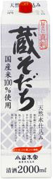 【送料無料】賜杯桜 蔵そだち パック 2000ml 2L×12本【北海道・沖縄県・東北・四国・九州地方は必ず送料が掛かります。】