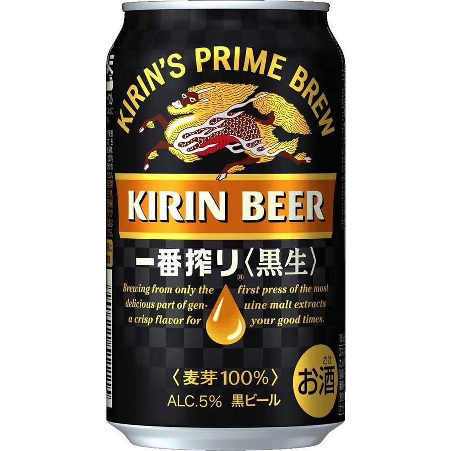 【送料無料】キリン 一番搾り 黒生 350ml×2ケース【北海道・沖縄県は対象外となります。】