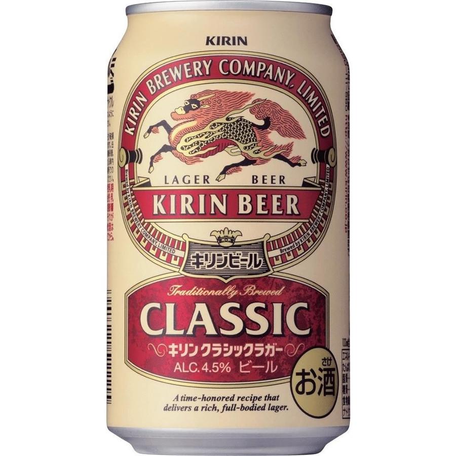 【送料無料】キリン クラシックラガー 350ml×2ケース【北海道・沖縄県は対象外となります。】