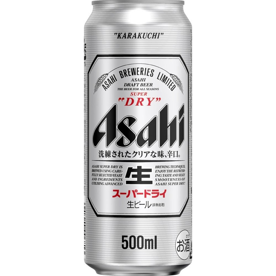 【送料無料】アサヒ スーパードライ 500ml×48本(2ケース) 【北海道・東北・四国・九州地方は別途送料が掛かります。】