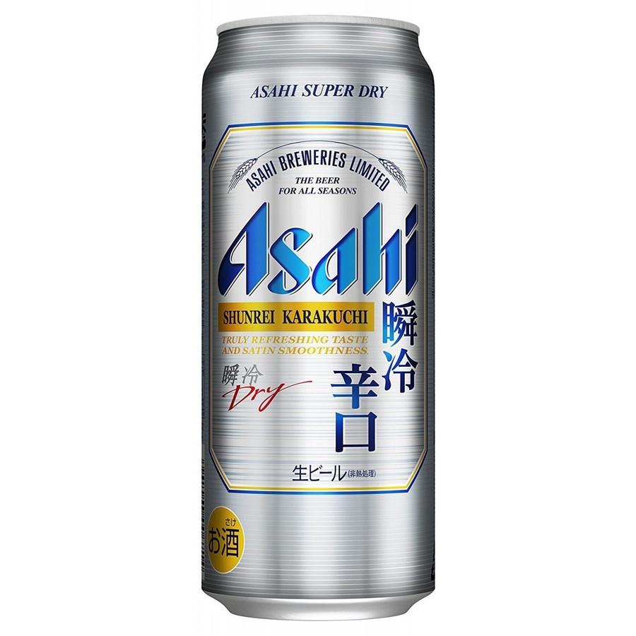 【送料無料】アサヒ スーパードライ 瞬冷辛口 500ml×2ケース【北海道・沖縄県は対象外となります。】